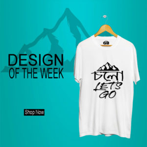Design of the Week T-shirts